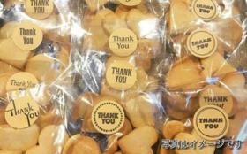 ろーるきゃべつ全力応援10,000円コース(Kachulanさんの特製焼菓子【2,000円相当】コース)