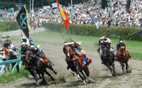 相馬野馬追本祭りのペア観覧券(一般自由席)