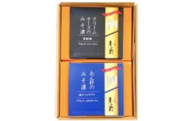 【遠方の方へ】南相馬の特産品セット(2種類)