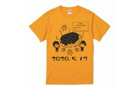 広島公演成功を応援!どっこいしょツアー広島記念応援Tシャツコース