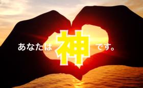 【リターン不要の方向け】比嘉ブラザーズ全力応援10万円コース