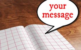 【メッセージ掲載】高専生と社会課題・SDGsを考える〜近未来KOSEN創刊号にメッセージ・問いを掲載(Lサイズ)
