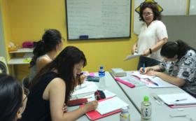 中国語教室 参加券(1回分)