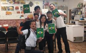 ブラジル雑貨食品店「ユリショップ」でのパーティー 参加券(飲食代込み)
