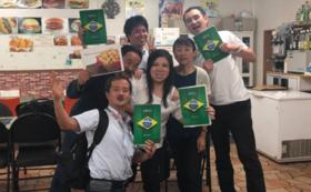 ブラジル雑貨食品店「ユリショップ」でのパーティー 参加券(飲食代込み)+サンキューレター
