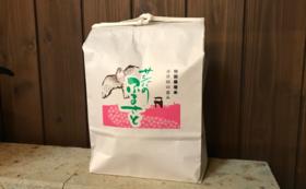 【生き物育む田んぼの恵みコース】サシバふるさと米をお届け!