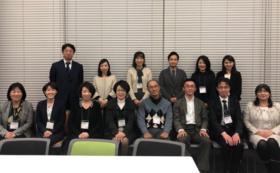 日本母性内科学会 ご入会コース