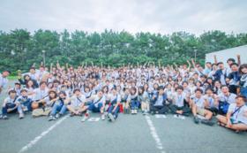 【2020学生支部専用】 TABIPPO応援券