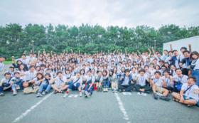 【2020学生支部専用】 TABIPPO応援券&10周年パーティチケット付き