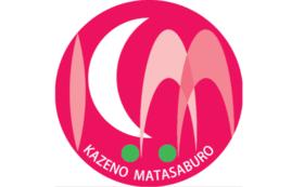【盛岡にショートステイを!】ハートピュア盛岡応援コース