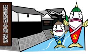 【お住いの地域を問わずご寄附いただけます】お気持ちコース(3千円)