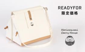 【10%OFF】READYFOR 特別価格