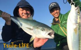釣りログを一緒に作る!特大応援コース