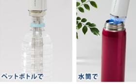 コンパクト水素水生成器