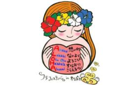 *純粋応援コース②