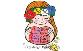 *純粋応援コース③