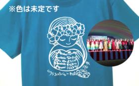 ★Tシャツ+当日踊れるコース《申し込みされていないダンサーさんでもOK!》