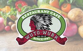 WUTO-WURKセレクション:地元の特産品詰合せ