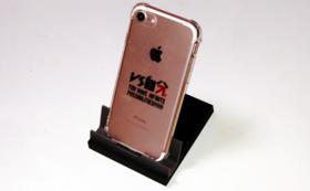 オリジナル iPhone ケース