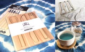 オリジナル木製カトラリー作成キットと藍のお茶セット