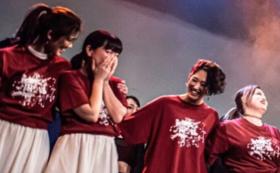 【クラウドファンディング限定販売】オリジナルTシャツ