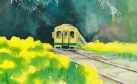 【5枚限定】絵本の原画(鉄道が描かれている5点)を差し上げます+古竹社長の御礼状が付きます。