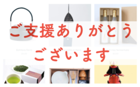 *出店者向け*【500,000円】大量応援コース
