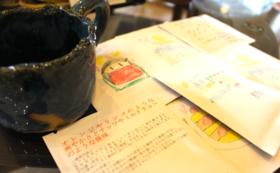 【購入型】ハンドドリップパックコーヒー5個(オリジナルイラスト付)