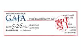 【クラウドファンディング特別割引チケットコース】