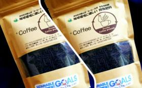 +Coffee(300g2袋)コース