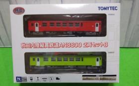 秋田内陸縦貫鉄道AN8800 2両セットB