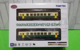 ひたちなか海浜鉄道キハ3710形 2両セット