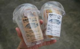 【外来魚チップス】ティラピアの乾物
