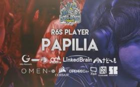野良連合 Papiliaさんからお礼の言葉をもらえる。