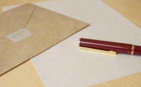 真心を込めたサンクスレター(3,000円で応援!)