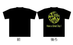 【クラウドファンディング限定】思いを一つに!たまり特製TシャツS