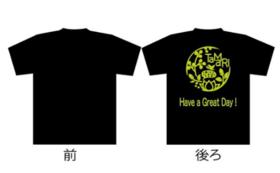 【クラウドファンディング限定】思いを一つに!たまり特製TシャツM