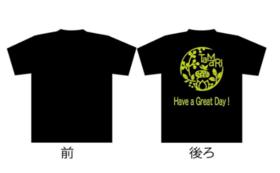 【クラウドファンディング限定】思いを一つに!たまり特製TシャツL