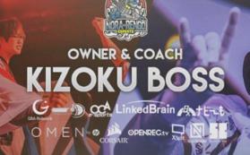 野良連合オーナーKizokuさんからお礼の言葉をもらえる。
