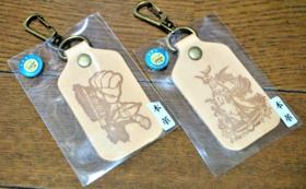 3000円地元販売 ウルトラ限定本革キーホルダー