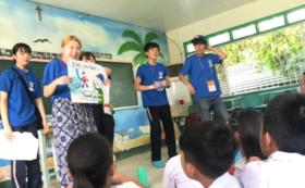 【学生の方向け】フィリピンの子どもたちを応援!コース