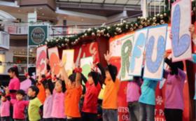 カラフルとチャイルド・ケモ・ハウスの子どもたちを応援!