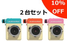 フィルム付属ですぐに使える 10%OFF Escura Instant camera 60s 本体 2台