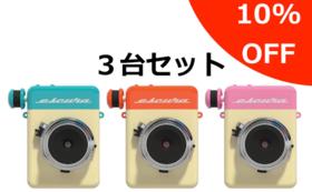 フィルム付属ですぐに使える 10%OFF Escura Instant camera 60s 本体 3台