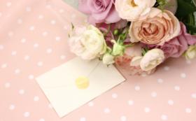 【純粋応援コース】感謝の手紙