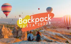 【BackpackFESTA2020来場者専用】 TABIPPO応援券フルプラン〜10周年パーティチケット付き〜