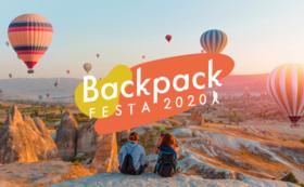 【BackpackFESTA2020来場者専用】 TABIPPO応援ライトプラン