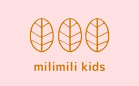 【パパ・ママ・ご家族むけ】milimili kids ご利用コース(10000円分お得です)