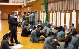 屋久島高校応援コース(1万円)