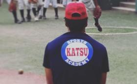 【着て応援!】世田谷の中学硬式野球チーム発足を応援!